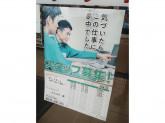 セブン-イレブン 町田相原店