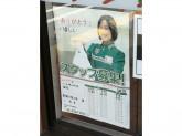 セブン-イレブン 東大阪中小阪5丁目店
