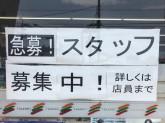 セブン-イレブン 福生牛浜駅南店