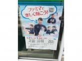 ファミリーマート 松山竹原三丁目店