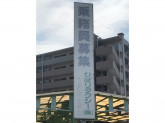 ひばりタクシー 本社・営業所