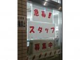 セブン-イレブン 取手駅東口店