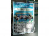ファミリーマート JR伊丹駅前通店