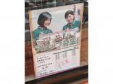 セブン-イレブン 大阪平野西4丁目店