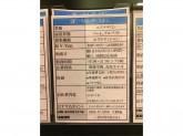 パリス・デ・スキン イオン春日井店