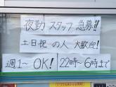 ファミリーマート岸和田西之内町店
