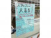 セブン-イレブン伊丹3丁目店