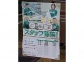 セブン-イレブン 羽村神明台2丁目店