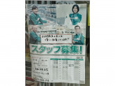 セブン-イレブン 7FS帝京平成大学池袋キャンパス店