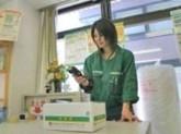 ヤマト運輸株式会社 東成中本支店 中本センター
