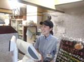 カレーハウスCoCo壱番屋港区溜池山王駅前店