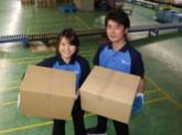 SGフィルダー株式会社 791 荷物・商品仕分け アルバイト A