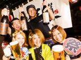 ザ・居酒屋  王道 郡山店 (株式会社マコト)