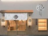 とんかつおりべ浅草店