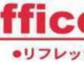 オフィスグリコ赤坂販売センター