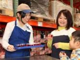 クラブ・デモンストレーション・サービシズ・インク コストコ広島 倉庫店