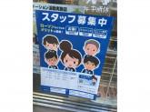 ローソン H京急立会川駅前店