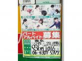 ジャパン 若江西店