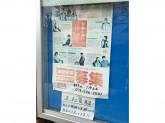 朝日新聞サービスアンカー神戸北