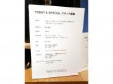 TODAY'S SPECIAL Shinjuku