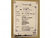ITS'DEMO(イッツ デモ) nonowa東小金井店