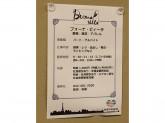 Buona Vita(ブォーナ・ビィータ) nonowa東小金井店