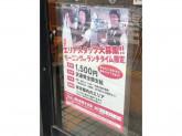 すき家 荻窪駅西口店