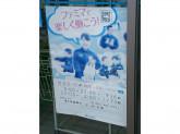 ファミリーマート 東大阪鷹殿町店