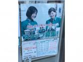 セブンイレブン 南房総富浦多田良店
