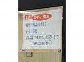理容関門戸畑店
