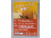 3Q CUT(サンキューカット) ピアゴ幸田店