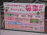 西松屋 東大阪吉田店