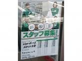 セブン-イレブン 東大阪吉田本町1丁目店