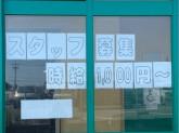 スポーツスタジアム24 ゲームファンタジアン 蒲郡店
