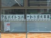 セブン-イレブン 蒲郡湊町店