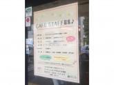 コーヒーショップボルサ 大須店