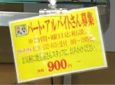 焼魚屋さん イオン八事店