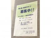 MAKI(マキ) イオン八事店