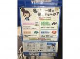 ローソン 宝塚米谷二丁目店