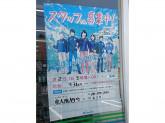 ファミリーマート 東大阪旭町店
