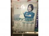 セブン-イレブン 宝塚宮の町店