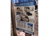ローソン 守口佐太東町店