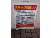 TSUTAYA 瓢箪山駅前店