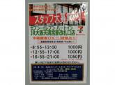 セブン-イレブン ハートイン JR大阪天満宮改札口店