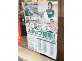 セブン-イレブン 大阪堺筋本町駅前店