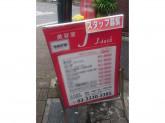 美容室 J-dash(ジェーダッシュ) 阿佐ヶ谷店