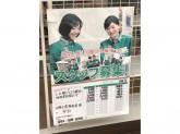 セブン-イレブン 川崎小倉神社前店