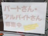 セブン-イレブン 江戸川松島1丁目店