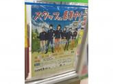 ファミリーマート 大阪駅前第四ビル店