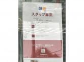 PCデポ スマートライフ 世田谷砧店